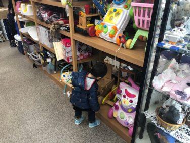 スマイルカンパニー・店内風景(玩具)