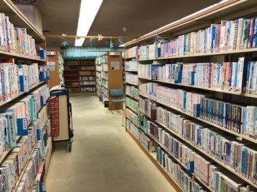 つきみ野学習センター・図書館2