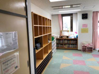 つきみ野学習センター・保育室3