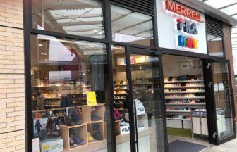 MERRELL-FILA-IFME・外観風景