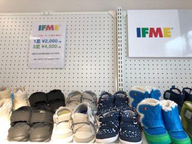 MERRELL-FILA-IFME商品風景5