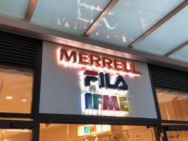 MERRELL-FILA-IFME ロゴ