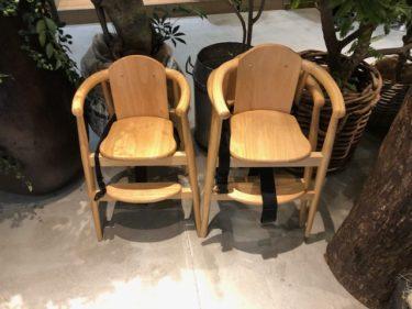 ファーマーズキッチン・子供椅子
