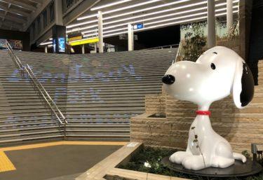 南町田グランベリーパーク駅1