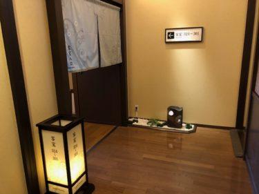万葉の湯・客室3F