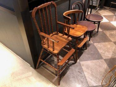 ミートアンドラボラトリー 子供椅子