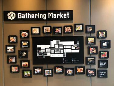 グランベリーパーク ギャザリングマーケット マップ
