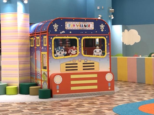 ファンビレッジ・わくわくバス