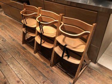 ラクレ・子供椅子