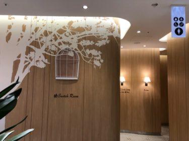 渋谷ヒカリエ スイッチルーム「マミーズステージ」