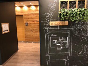 渋谷ヒカリエ スイッチルーム「オープンステージ」