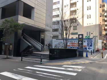 渋谷ヒカリエ 駐車場