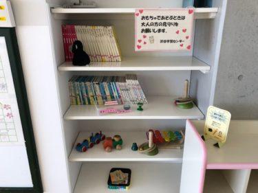 大和市渋谷学習センター 保育室2
