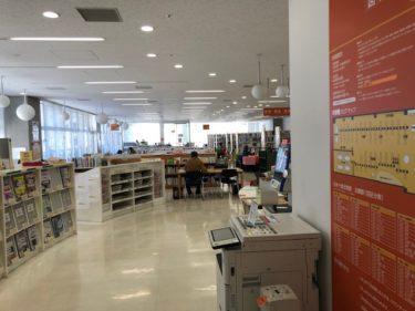 大和市渋谷学習センター 図書館1