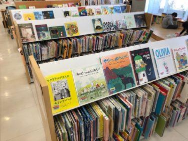 大和市渋谷学習センター 図書館2