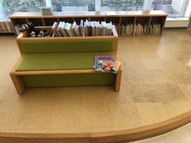 大和市渋谷学習センター図書館3・親子ふれあいコーナー