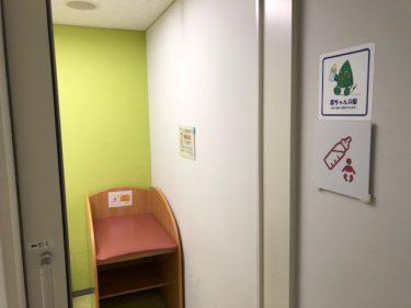 大和市渋谷学習センター 授乳室