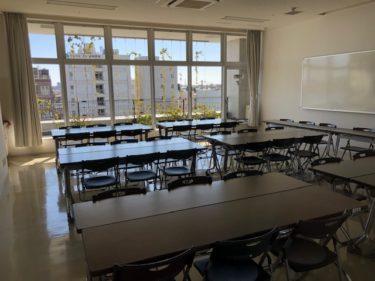大和市渋谷学習センター 講習室