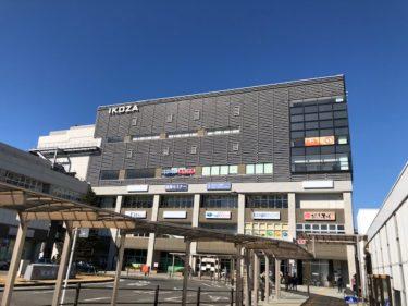 IKOZA 外観風景