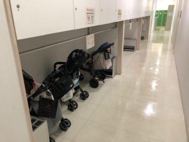 大和市渋谷学習センター ベビーカー置場
