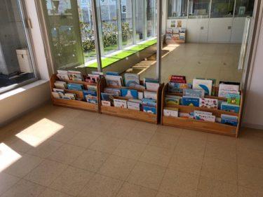 大和市渋谷学習センター 保育室4
