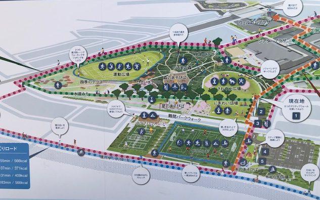 鶴間公園・地図2