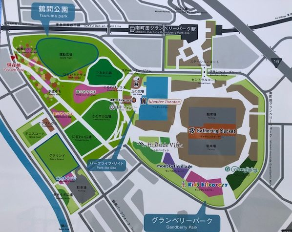 鶴間公園 グランベリーパーク全体地図