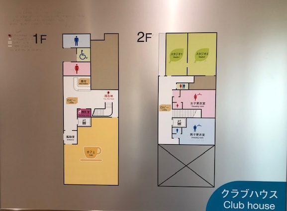 鶴間公園・クラブハウス2