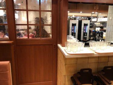 ジロー珈琲の店内風景3
