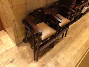 ジロー珈琲の子供椅子