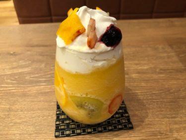 ジロー珈琲のフルーツスムージー