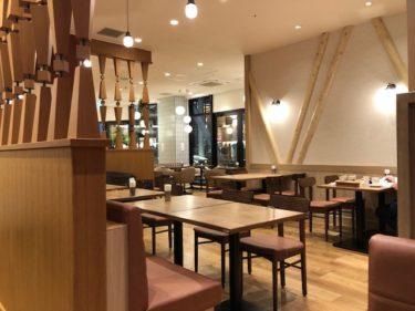 ジロー珈琲の店内風景2