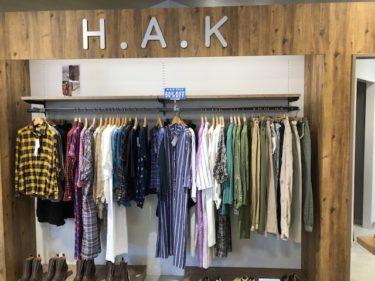 H.A.K(春)1