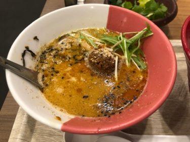 1/2PPUDOの担々麺ハーフ