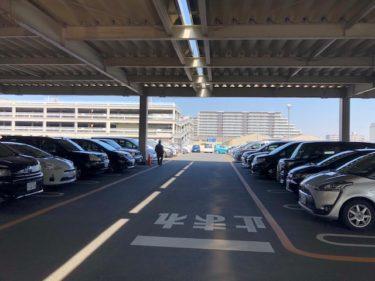 りんかんモール 駐車場