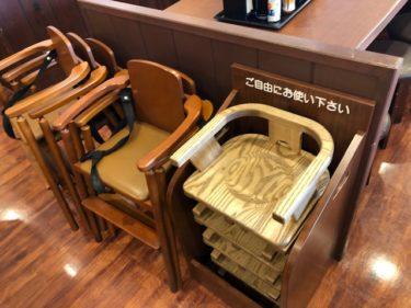 丸亀製麺 子供椅子