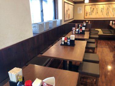 丸亀製麵 テーブル席