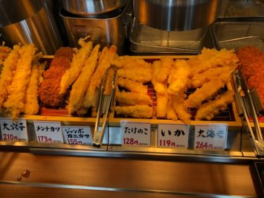 丸亀製麵 注文コーナー2