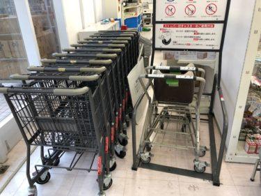 西松屋 ショッピングカート