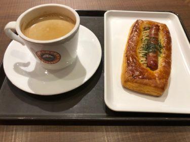 サンマルクカフェ・コーヒーとあらびきウインナー
