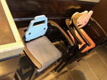 サンマルクカフェ 子供椅子