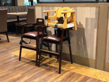 フォルクス 子供椅子