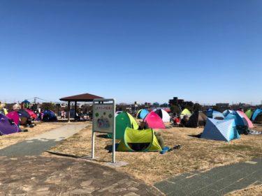大和ゆとりの森 ピクニック広場