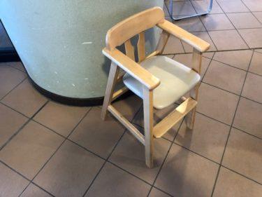 大和ゆとりの森 仲良しプラザ 子供椅子