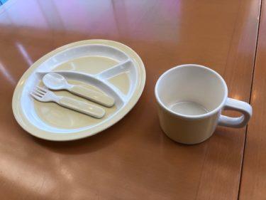 トスカ 子供の取り皿