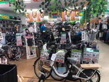MEGAドン.キホーテ 自転車コーナー