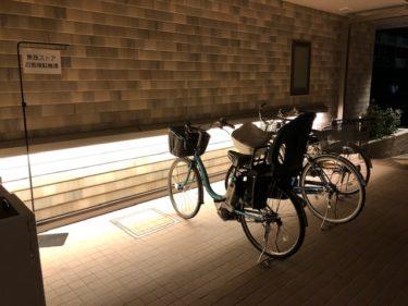 東急ストアフードステーション 駐輪場