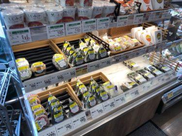 東急ストアフードステーション 店内風景3
