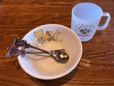 ブロンコビリー子供の取り皿