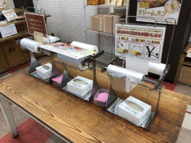 鎌倉ベーカリーの店内風景6